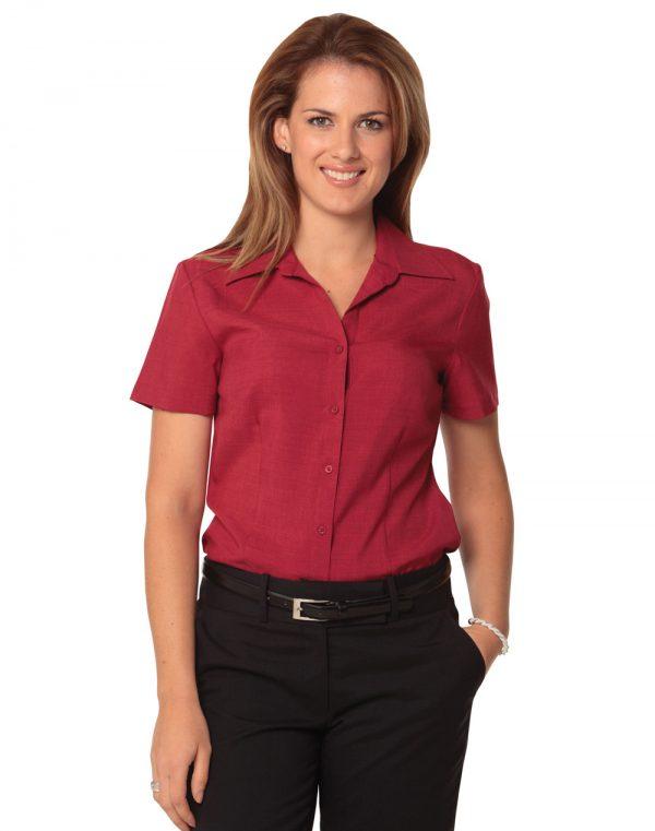 Women's Cooldry Short Sleeve Shirt